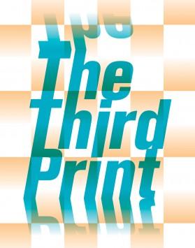 The Third Print 인 여수…